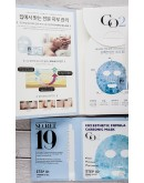 Маска и гель-активатор Карбокситерапия (набор паучей) /Esthetic House Secret19 CO2 Esthetic Formula Carbonic Mask 5 шт