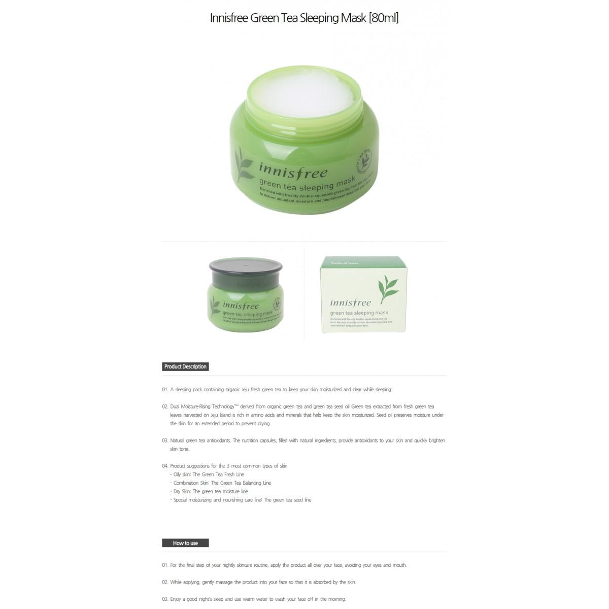 Innisfree Green Tea Sleeping Pack Mask