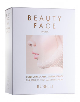 Набор из 7 масок + бандаж для подтяжки контура лица Rubelli Beauty Face