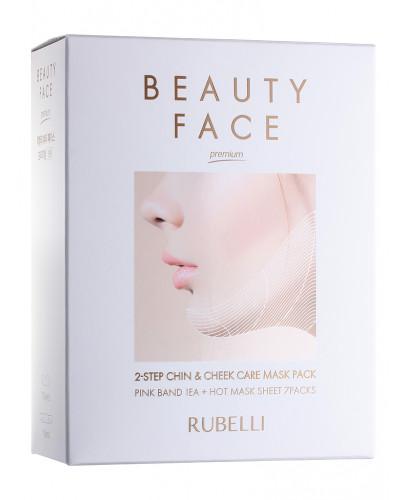 Набор из 7 масок + бандаж для подтяжки контура лица Rubelli Beauty Face