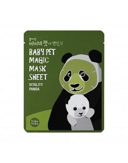 Тонизирующая тканевая маска-мордочка Holika Holika Baby Pet Magic Mask Sheet Vitality Panda (панда)