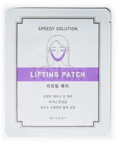 Лифтинг-патч для подбородка Missha Speedy Solution Lifting Patch