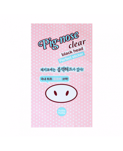 Очищающая полоска для носа Holika Holika Pig-nose Clear Back Head Perfect Sticker 1 шт