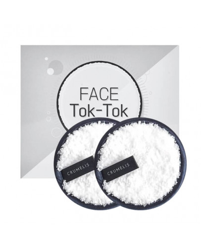 Косметические спонжи для очищения кожи лица с помощью воды Crumelis Face Tok-Tok 2 шт