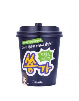 Маска альгинатная (маска, активатор и лопатка) увлажняющая Anskin Cup modeling mask pack Shongga (Green) 33 г