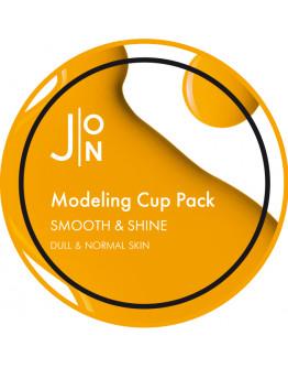 Альгинатная маска Гладкость и Сияние J:ON Smooth & Shine Modeling Pack 18 гр