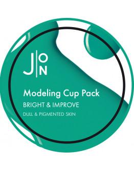 Альгинатная маска Яркость и Совершенство J:ON Bright & Improve Modeling Pack 18 гр