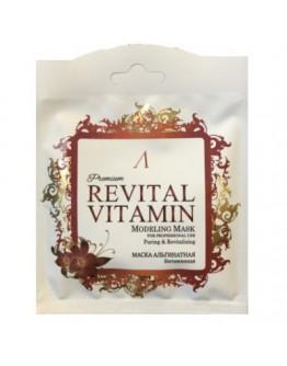 Маска альгинатная витаминная (саше) Anskin Premium Revital Vitamin Modeling Mask 25 г