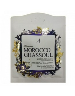 Маска альгинатная от расширенных пор (саше) Anskin Morocco Ghassoul Modeling Mask 25гр