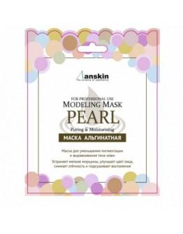 Маска альгинатная экстрактом жемчуга увлажняющая осветляющая (саше) Anskin Pearl Modeling Mask