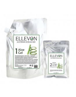 Премиум альгинатная маска с алоэ (гель + коллаген) Ellevon Aloe Premium Modeling Mask 1000 мл