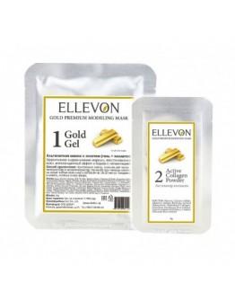 Премиум альгинатная маска с золотом (гель + коллаген) Ellevon Gold Premium Modeling Mask 50 мл