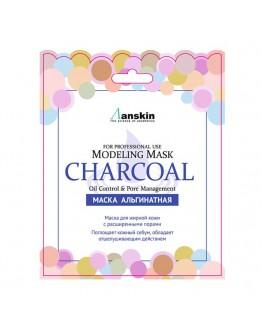 Маска альгинатная для кожи с расширенными порами (саше) Anskin Charcoal Modeling Mask