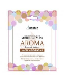 Маска альгинатная антивозрастная питательная (саше) Anskin Aroma Modeling Mask