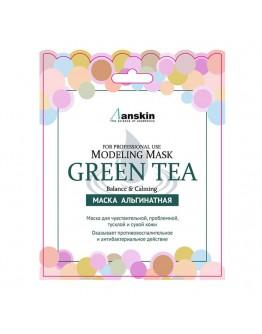 Маска альгинатная с экстрактом зеленого чая успокаивающая (саше) Anskin Green Tea Modeling Mask
