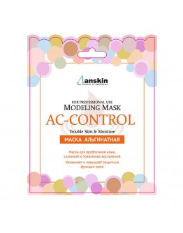 Маска альгинатная для проблемной кожи, акне (саше) Anskin AC Control Modeling Mask