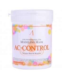 Маска альгинатная для проблемной кожи и акне (банка) Anskin AC Control Modeling Mask 240 г