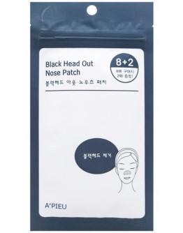Очищающие патчи для носа A'Pieu Blackhead Out Nose Patch Set (10шт)
