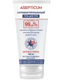 Антибактериальный гель для рук 99,9% защита Asepticum в тубе 100 мл