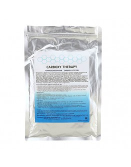 Набор для карбокситерапии тела (маски + гель-активатор) Daejong DJ Carborn Therapy CO2 Body Gel Carboxy Therapy 5 шт