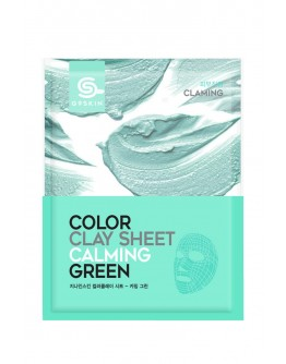 Маска для лица глиняная листовая G9 SKIN Color Clay Sheet Calming Green