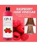 Кондиционер-ополаскиватель на основе малинового уксуса CP-1 Raspberry Treatment Vinegar 500 мл