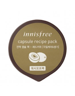Маска для лица капсульная Innisfree Capsule Recipe Pack Red Kiwi 10 мл