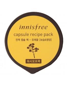 Маска для лица капсульная Innisfree Capsule Recipe Pack Canola Honey 10 мл