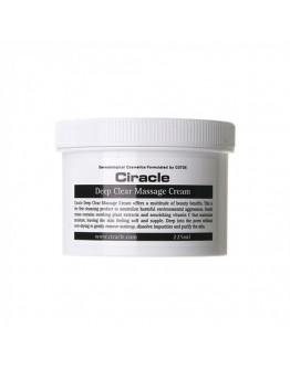 Крем массажный очищающий Ciracle Deep Clear Massage Cream