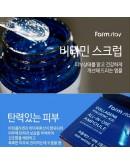 Ампульная сыворотка с гиалуроновой кислотой и коллагеном FarmStay Collagen & Hyaluronic Acid all-in-one Ampoule 250 мл