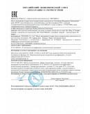 Ампульная антивозрастная сыворотка для лица Dr. Healux The Lifting R Premium Ampoule 20 шт по 3 мл