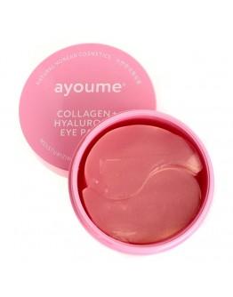 Патчи для глаз с коллагеном и гиалуроновой кислотой Ayoume Collagen & Hyaluronic Eye Patch
