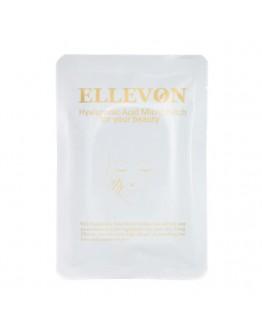 Патчи c микроиглами гиалуроновой кислоты Ellevon Hyaluronic Acid Micro Patch