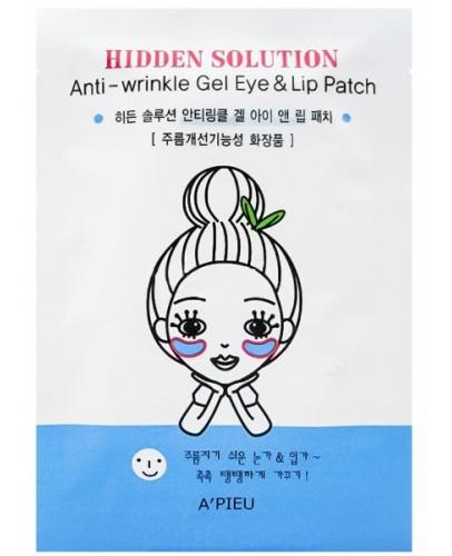 Патчи от морщин вокруг глаз и губ A'pieu Hidden Solution Anti-wrinkle Gel Eye & Lip Patch 2 шт