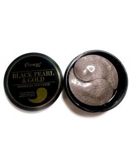 Гидрогелевые патчи для глаз с черным жемчугом и золотом Esthetic House Black Pearl & Gold Hydrogel Eyepatch