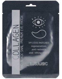 Гидрогелевые патчи с коллагеном и муцином черной улитки L.Sanic Collagen Аnd Black Snail Premium Eye Patch 2 шт