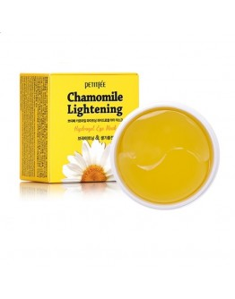 Набор патчей для век Ромашка Petitfee Chamomile Lightening Hydrogel Eye Mask