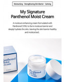 Крем для лица TIA'M My Signature Panthenol Moist Cream 50 мл