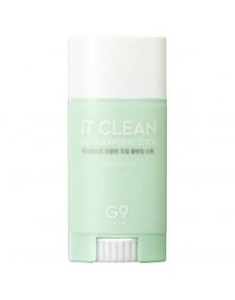 Стик-бальзам для лица очищающий G9 SKIN It Clean Oil Cleansing Stick 35 г