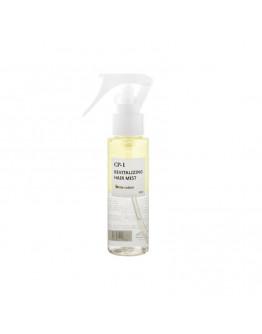 Уходовый мист для волос CP-1 Revitalizing Hair Mist White Сotton 80 мл