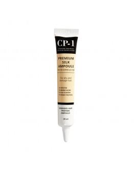 Несмываемая сыворотка для волос с протеинами шелка CP-1 Premium Silk Ampoule 20 мл