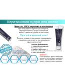 Маска для волос с коллагеном и кератином La'dor Keratin Mix Powder 3 г