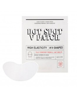 Маска для укрепления овала лица A'pieu Dot Spot V Patch