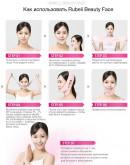 Сменная маска для подтяжки контура лица Rubelli Beauty Face Extra Sheet 1 шт