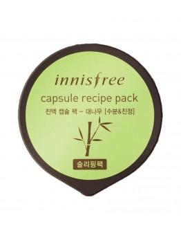 Маска для лица капсульная Innisfree Capsule Recipe Pack Bamboo