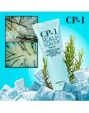 Средство для очищения кожи головы CP-1 Head Spa Scalp Scaler 250 мл