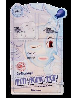 Маска трехэтапная омолаживающая Elizavecca 3-Step Anti-Aging EGF Aqua Mask Pack