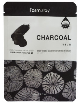 Тканевая маска с углем FarmStay Visible Difference Mask Sheet Charcoal