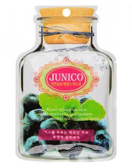 Маска тканевая c экстрактом черники MJ Junico Blueberry Essence Mask