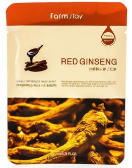 Тканевая маска с экстрактом корня красного женьшеня FarmStay Visible Difference Mask Sheet Red Ginseng